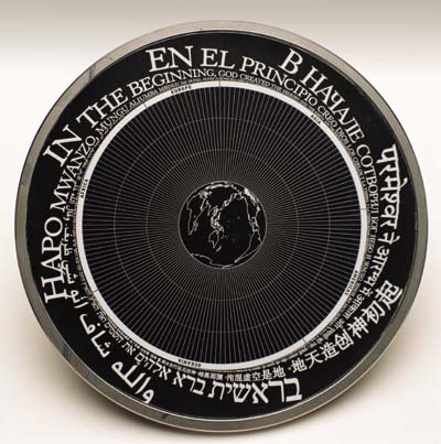 photo of the Rosetta disk from the Rosetta Project