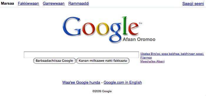 Google Oromo