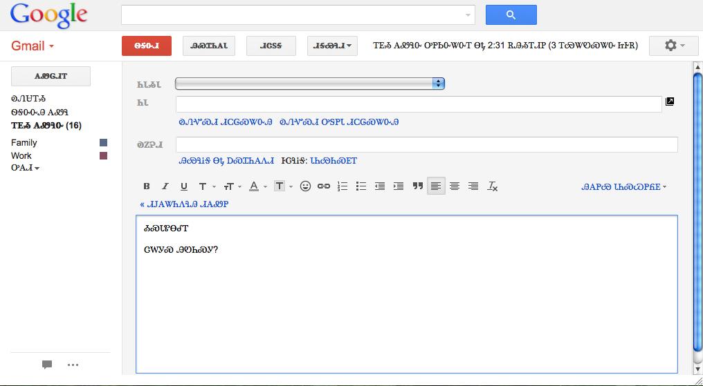 Cherokee Gmail