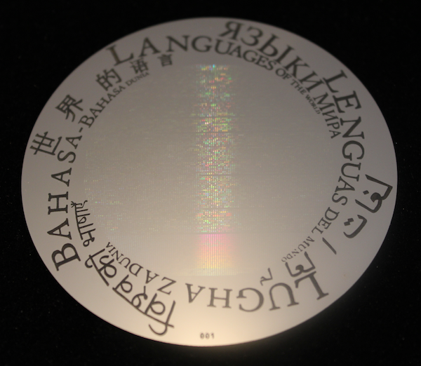 Rosetta_disk_web_image.png